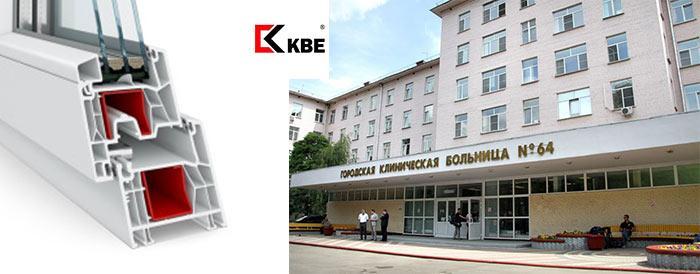 Для медицинских учреждений рекомендуются KBE профили