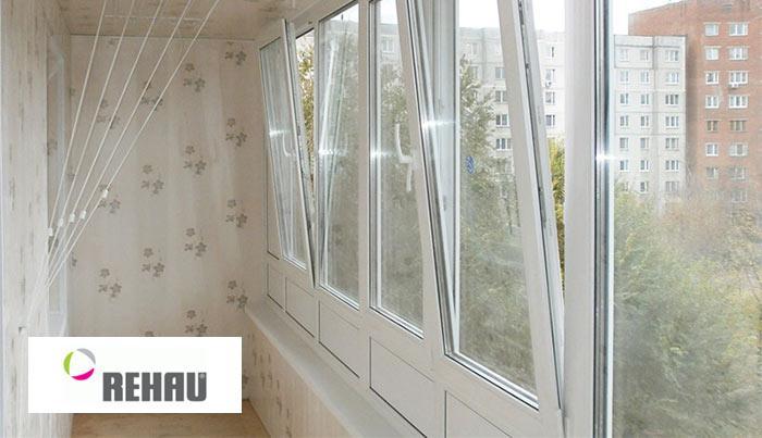 Балкон остекленный профилем Rehau
